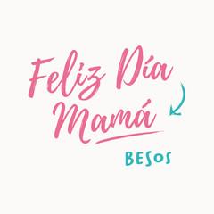 Happy mothers day card. Editable logo vector design. Spanish version.