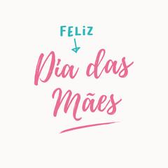 Happy mothers day card. Editable logo vector design. Portuguese version.