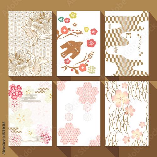 Japanese pattern vector gold geometric background cherry blossom japanese pattern vector gold geometric background cherry blossom flower bird river stopboris Images