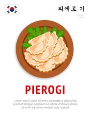 Pierogi. National korean dish. View from above. Vector flat illustration.