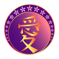 Love character for feng shui