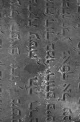 Stone table - kamienna tablica