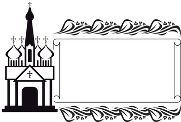 Black and white floral frame with abstract christian temple.