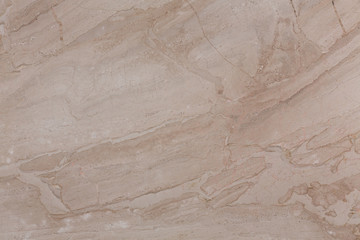 Printed roller blinds Marble Light beige marble background for various interiors.