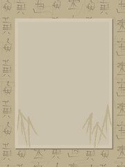 restrained retro light old beige color with imitation Japanese hieroglyphs frame bamboo photo