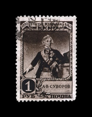 Alexander Suvorov, famous russian military commander, marshal,150th anniversary of the capture of the Turkish fortress Ismail,circa 1941.vintage post stamp of USSR isolated on black background