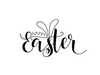 Happy Easter. lettering card. Hand drawn lettering poster for Easter. Modern calligraphy