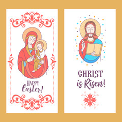 Happy Easter! Vector illustration.  Jesus Christ. Easter egg.