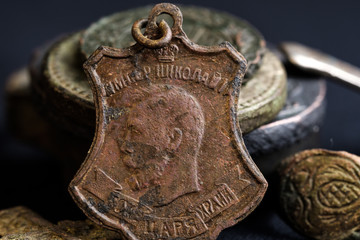God save the king is written on the copper icon of the Emperor Nicholas II, the copper object is ancient
