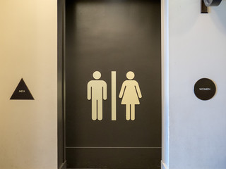 Men and women restroom entrance