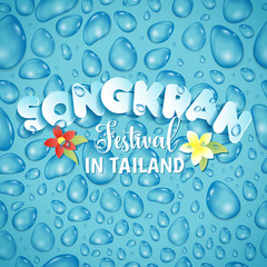 Songkran Festival in Thailand of April, hand drawn lettering, on splashing water in seamless pattern, flowers tropical. Vector illustration.