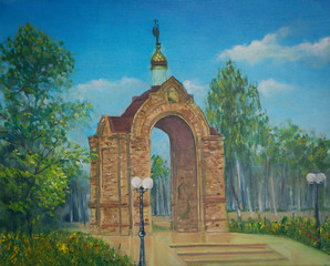 Brick arch in the city. Painting on canvas.