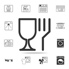 icons on the microwave icon. Detailed set of laundry icons. Premium quality graphic design. One of the collection icons for websites, web design, mobile app