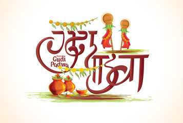 Hindu New Year celebration Gudi Padwa