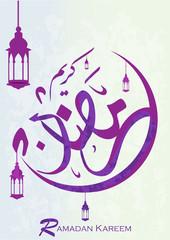 Beautiful Ramadan background  for the Muslim holy month of Ramadan, Arabic Calligraphy Translation: Ramadan Kareem ( islamic art )