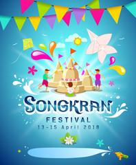 Amazing Songkran festival vintage water splash on blue background, vector illustration