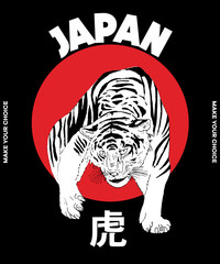 Japanese tiger hand drawn illustration vector, Bomber jacket and printed t shirt