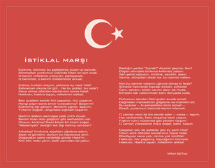 National Turkish istiklal marsh as independence anthem vector poster with text