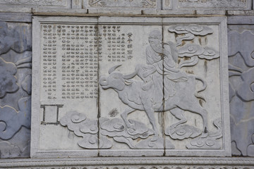 Part of ancient Taoist temple stonecarving