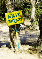 EXIT sign in English and Hindi