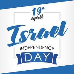 Israel Independence Day greeting card. Vector illustration for 19 april Independence Day Israel in national flag color