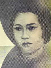 Cut Nyak Meutia portrait from Indonesian money