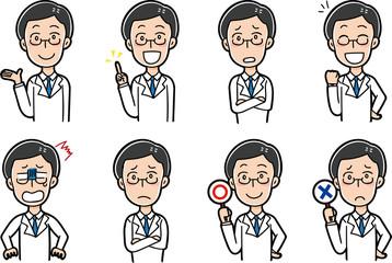 お医者さんの表情パターンイラスト素材