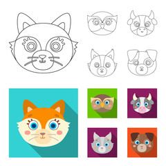 Owl, cow, wolf, dog. Animal's muzzle set collection icons in outline,flat style vector symbol stock illustration web.