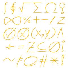 yellow hand drawn math sign, equation symbols