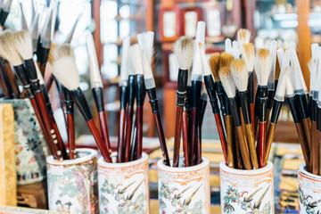 Chinese ink brush