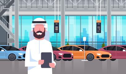 Arab Seller Man In Cars Dealership Center Showroom Interior Over Set Of New Modern Vechicles Flat Vector Illustration