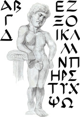 Greek font with a statue character