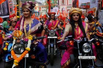 Gudi Padwa festival in Mumbai,