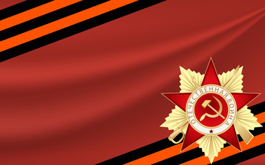 May 9 russian holiday victory. Russian translation of the inscription: May 9. Happy Great Victory Day. Happy Victory Day.