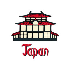 Hand-drawn illustration with Japanese pagoda and a lettering.