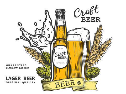 beer emblem color