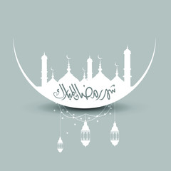 Ramadan Mubarak typography. Arabic Calligraphy for Ramadan Kareem - islamic blessed month. Vector banner, greeting card, poster