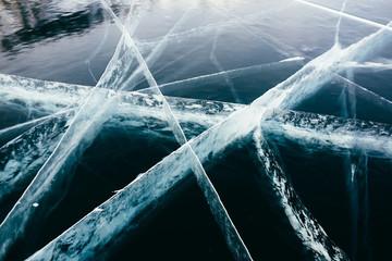 The frozen coast of Lake Baikal
