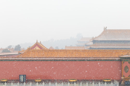 Forbidden City, Beijing, China 2018 Spring Snow