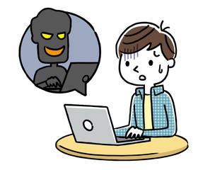 男の子:インターネット、犯罪、詐欺