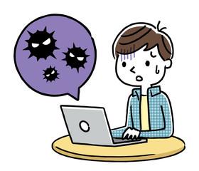 男の子:パソコン、ウイルス、感染