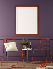 interior design for reception area in modern style with plant , chair ,table and many props on wood floor and purple wall /3d rendering/3d illustration