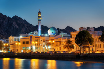 Muttrah Corniche, Muscat, Oman