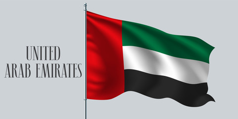 United Arab Emirates waving flag on flagpole vector illustration