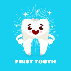 First tooth greetings card. Cartoon cute tooth. Vector illustration