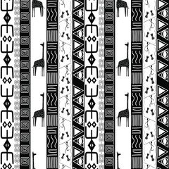 The African pattern. Black and white ethnic seamless pattern. Abstract vector illustration.