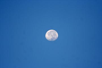 Luna tres cuartos