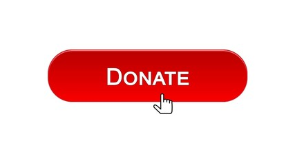 Donate web interface button clicked with mouse cursor, red color, support