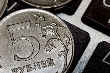 the iron coins of Russia