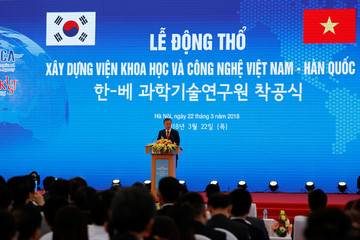 South Korea's President Moon Jae-in speaks at the breaking ceremony of the Vietnam Korea Institute of Science and Technology at Hoa Lac Hi-Tech Park in Hanoi